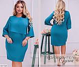 Стильное платье    (размеры 50-60) 0217-51, фото 3