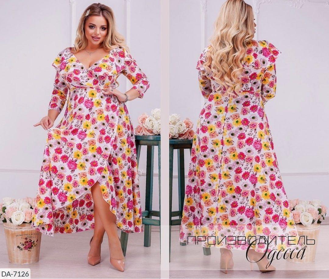 Стильное платье    (размеры 46-66) 0217-53