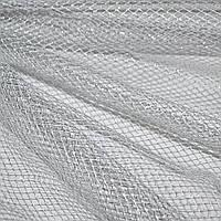 Сетка серебристая с люрексом (жесткая, крупная) ш.150 (14317.013)