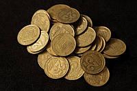 Набор монет Украины 25 копеек 1992 - 1994 гг. ( 50 штук )