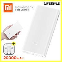Внешний аккумулятор Xiaomi Mi Power Bank 20000 mAh + Подарок
