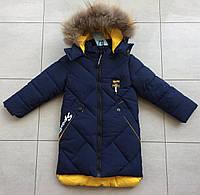 Пальто зимнее (куртка) длинное для мальчиков 3-7/синий