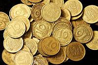 Набор монет Украины 10 копеек 1992 г ( 50 штук )