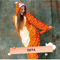 Пижама кигуруми тигра очень мягкая ,нежная ,приятная к телу