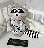 Подушка игрушка ЕНОТ с вышивкой