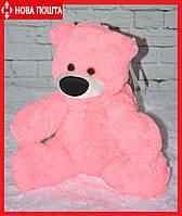 Плюшевый мишка 77 см розовый