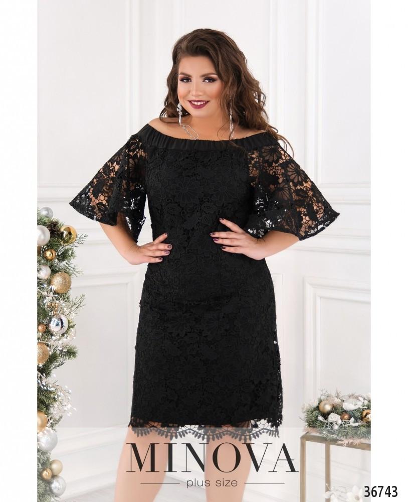 Платье женское нарядное гипюровое