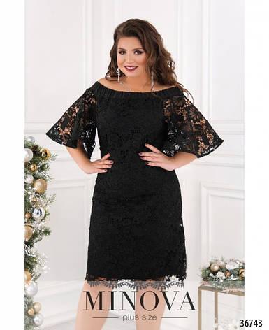 Платье женское нарядное гипюровое, фото 2