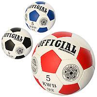 Мяч футбольный OFFICIAL 2500-201  размер5, SPORT BRAND
