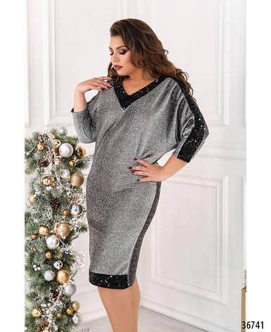 Платье женское вечернее коктельное, фото 2