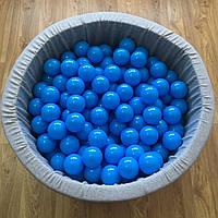 Шарики для сухого бассейна голубые 8 см поштучно