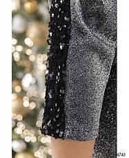 Платье женское вечернее коктельное, фото 3