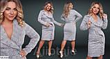 Стильное платье    (размеры 48-54) 0217-68, фото 2