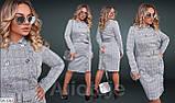 Стильное платье    (размеры 48-54) 0217-68, фото 3