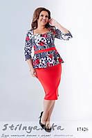 Цветочное платье для полных Баска, фото 1
