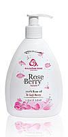 Жидкое мыло Rose Berry Nature 290 мл