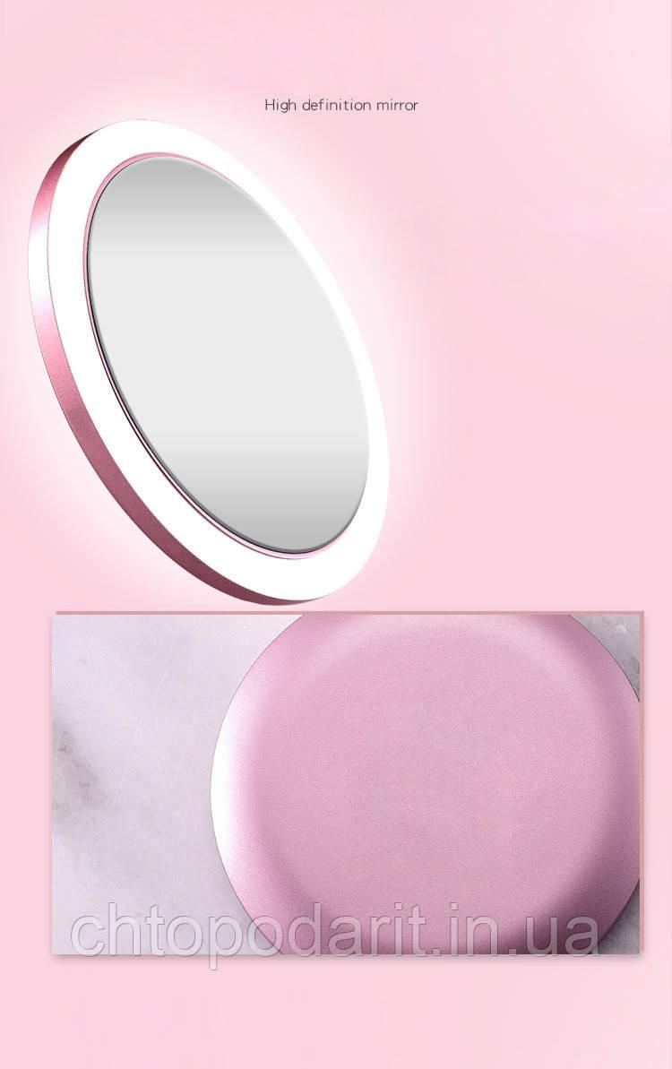 Зеркало светодиодное LED для макияжа Код 11-7906