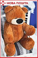 Плюшевый мишка 110 см коричневый, фото 1