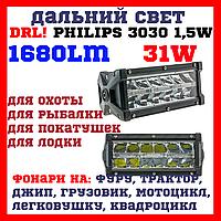 18W EP6 SP Светодиодные фары раб. света WL H1 36W Spot  CREE Дальний Свет Функция DRL