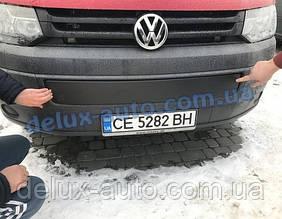 Зимняя накладка на нижнюю решетку глянец на Volkswagen T5 рестайлинг 2010-2015 гг.