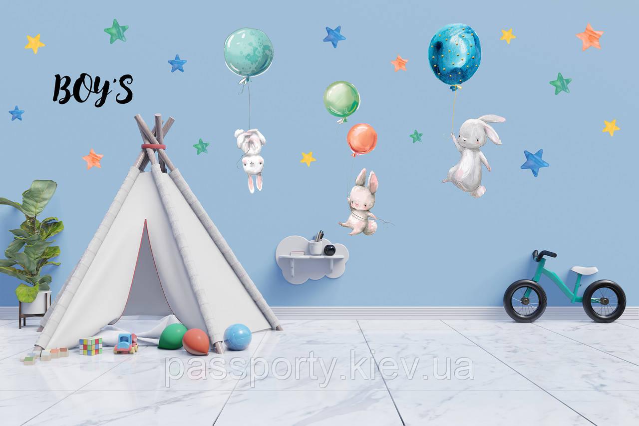 Интерьерные наклейки в детскую, фото 1