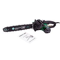 Электропила Craft-Tec EKS-405 оригинал (ручная подача смазки)