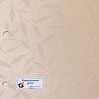 Рулонные шторы Ткань Лиана Розовый