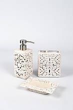 Комплект у ванну Irya - Calisto (3 предмета)