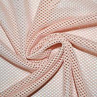 Сетка трикотажная соты розово-персиковая ш.160 (14337.002)