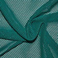 Сетка трикотажная соты бирюзовая темная ш.160 (14337.003)