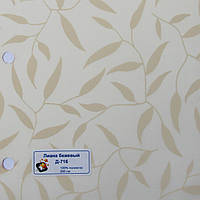Рулонные шторы Ткань Лиана Бежевый