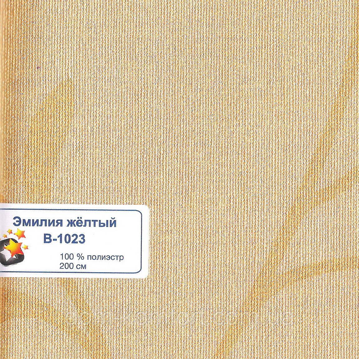 Рулонные шторы Ткань Эмилия Жёлтый
