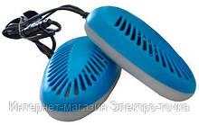 Электросушилка для обуви ультрафиолетовая SHINE ЕСВ - 12/220К