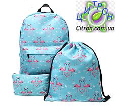Рюкзак Розовый Фламинго детский женский Набор 3 в 1 для девочки .