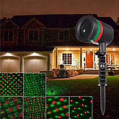 Звездный проектор Star Shower Laser Light Уличный проектор Стар шовер, лазерный проектор звездный дождь