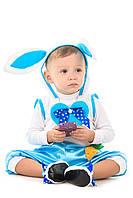 Детский карнавальный костюм Зайчик «Кроха» на рост 80-90 см, фото 1
