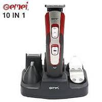 Триммер машинка для стрижки волос бритва мужская 10 в 1 GEMEI GM-592