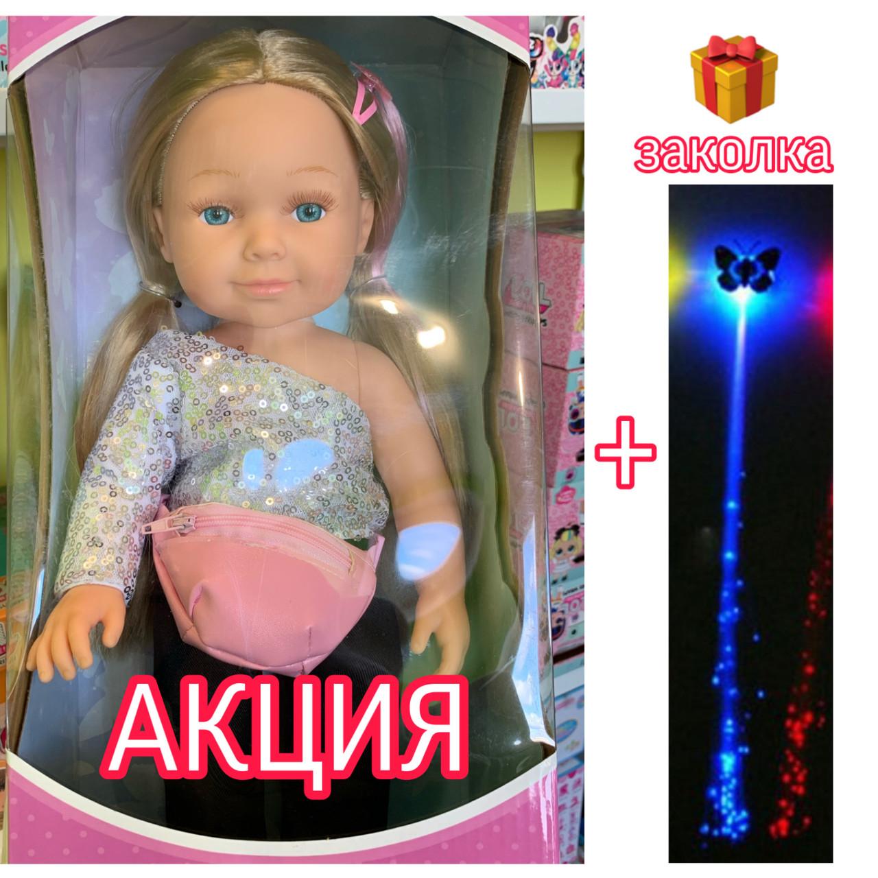 Куколк розмовляє українською