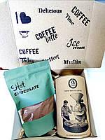 """Подарочный  кофейный  набор  """" Шоколадный кофе""""  400 г ТМ NADIN, фото 1"""