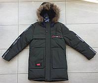 Зимняя куртка натуральная  для мальчиков-подростков  134-164/черный