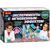 """Научная игра """"Эксперименты с мгновенным эффектом"""""""