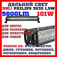 18W EP6 SP Светодиодные фары раб. света WL H1 120W Spot Дальний свет DRL
