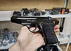 Стартовый пистолет Ekol Majarov (Black), фото 2