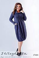 Ангоровое платье с карманами для полных синее