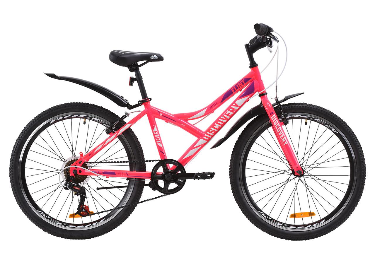 """Велосипед подростковый 24"""" Discovery FLINT 2020 (рама 14"""", розовый)"""