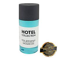Гель для душа 30 мл HOTEL COLLECTION одноразовый, для гостиниц (от 100 шт)