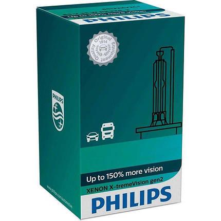 Ксеноновая лампа D4S Philips 42402XV2C1 X-tremeVision gen2 +150%, фото 2