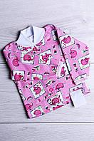 Кофта детская начес розовая ABC 2394