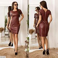 Платье из экокожи приталенное р-ры 42-46 арт 161