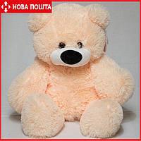 Мягкая игрушка медведь 70 см персиковый, фото 1
